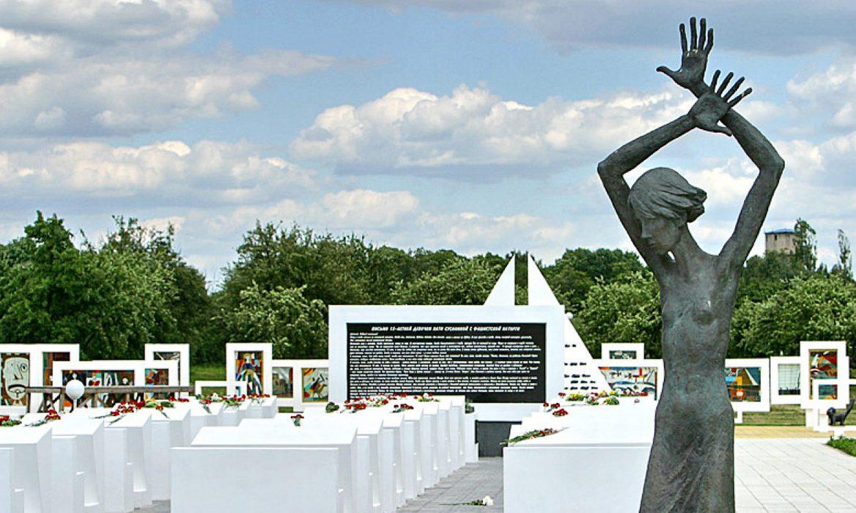 Мемориал «Красный Берег»