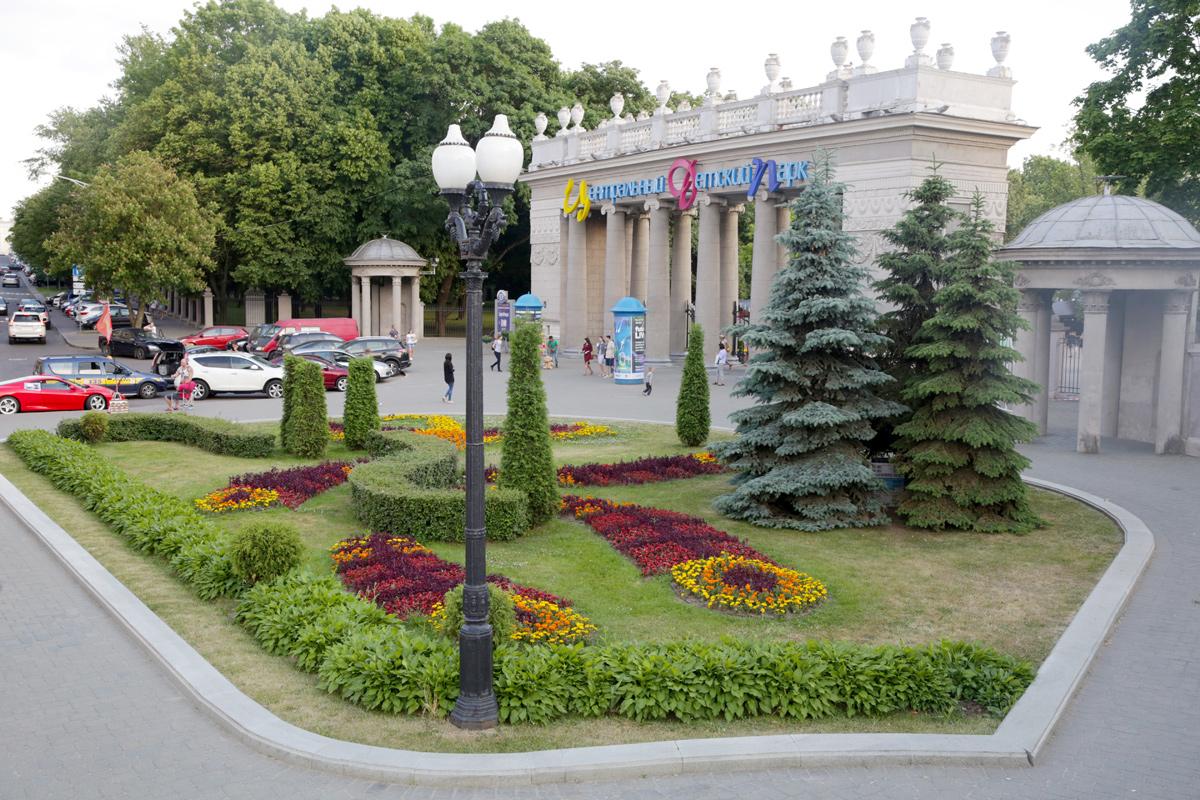Центральный парк Горького Минск