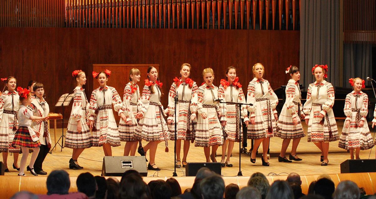 Детская музыкальная школа искусств №10
