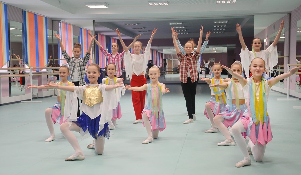 Детская хореографическая школа искусств №1