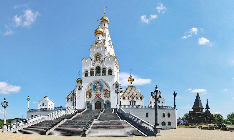 Храм-памятник, Минск