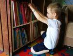 библиотека, чтение