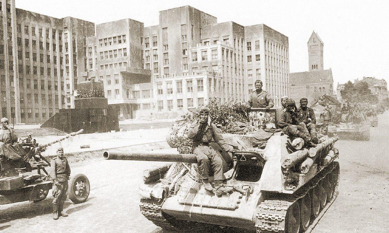 Минск, ВОВ