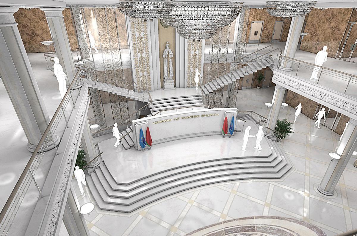 Верховный суд РБ