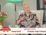 Дина Авдеева
