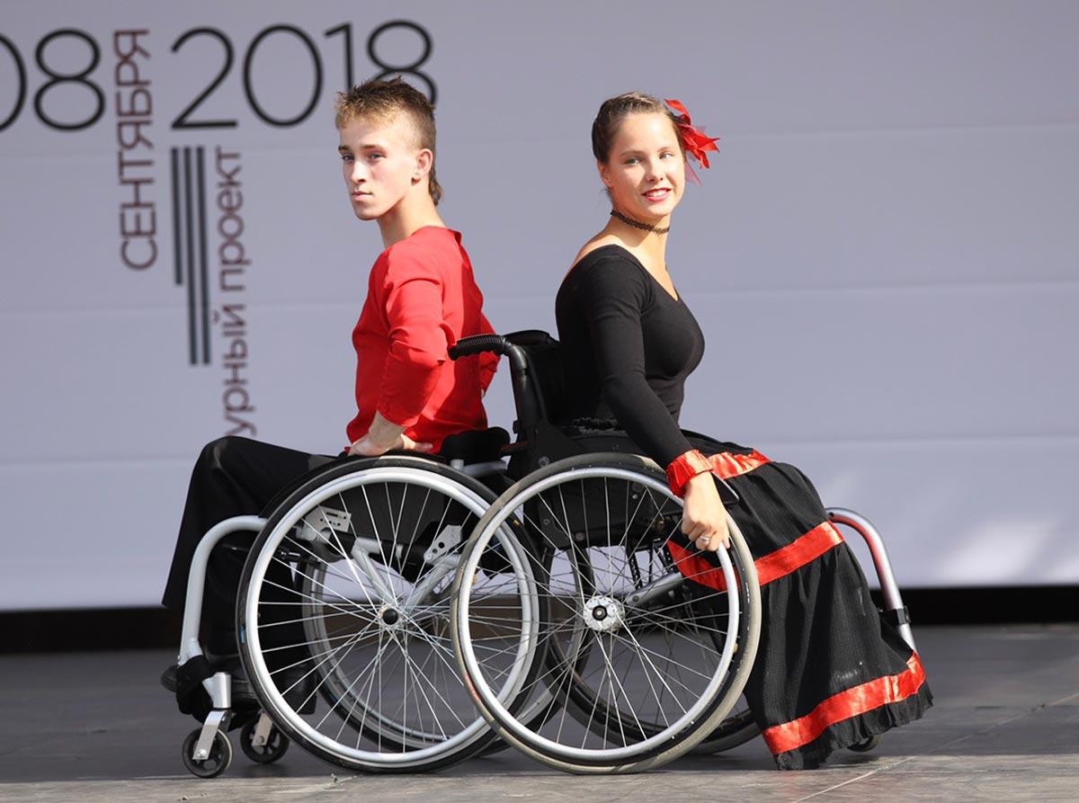 инвалиды, день города