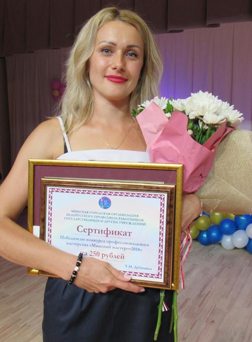 Ольга Кременецкая