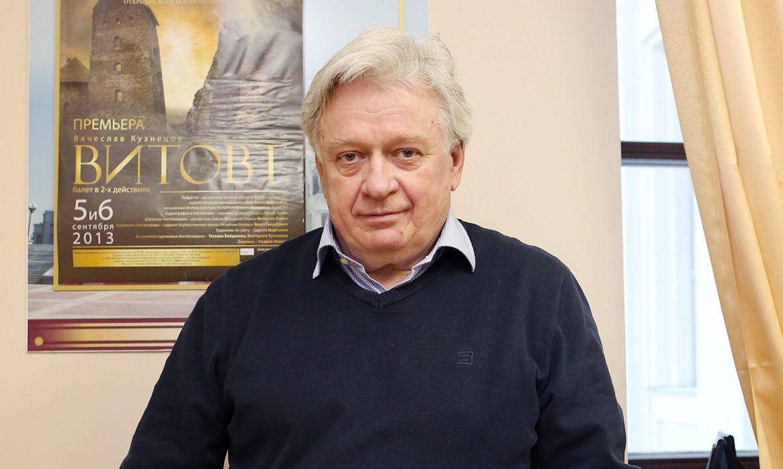 Юрий Троян