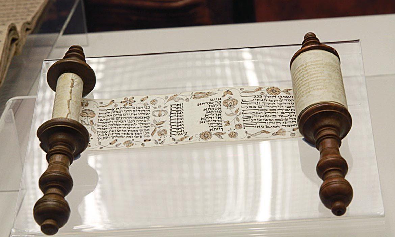 библия, выставка