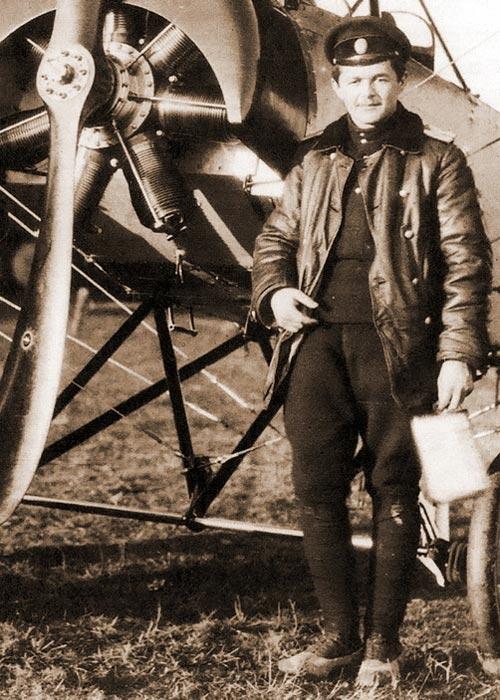 Иван Лойко