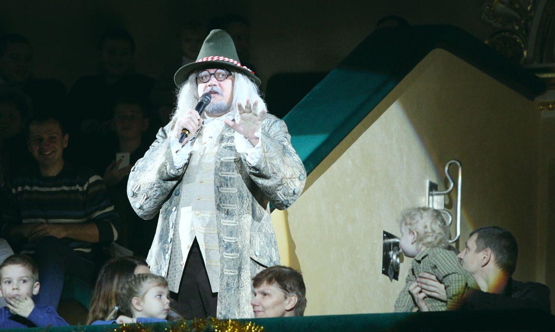 Дмитрий Александров, белгосцирк