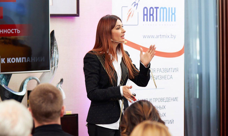 Алена Сысоева, Арт-Микс групп