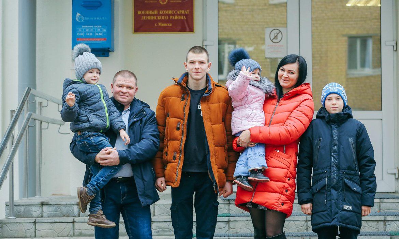 Дмитрий Трубкин с семьей