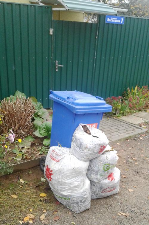 вывоз мусора, частный сектор
