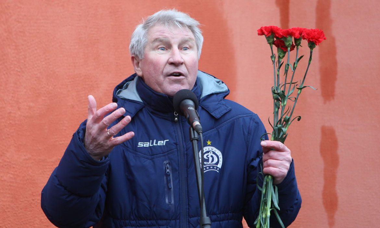 эдуард малофеев