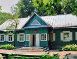 дом-музей первого съезда рсдрп