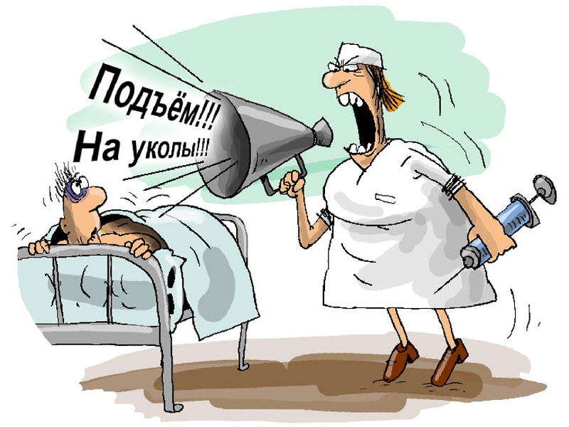 медицина, карикатура