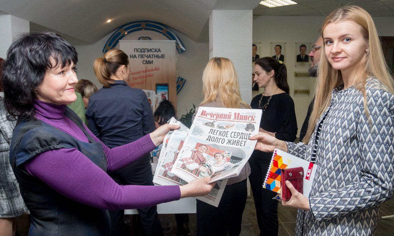 подписка, минск-новости