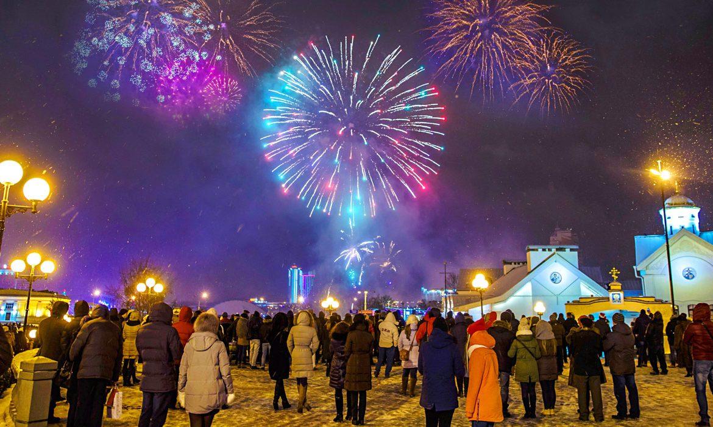 новый год, мероприятия