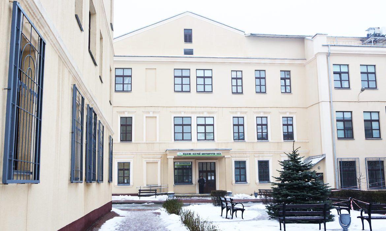3-я клиническая больница, минск