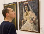 Современники ХХ. Столетие белорусского портрета
