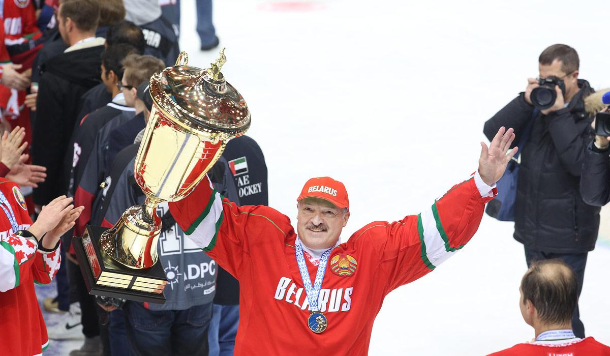 рождественский турнир по хоккею, лукашенко