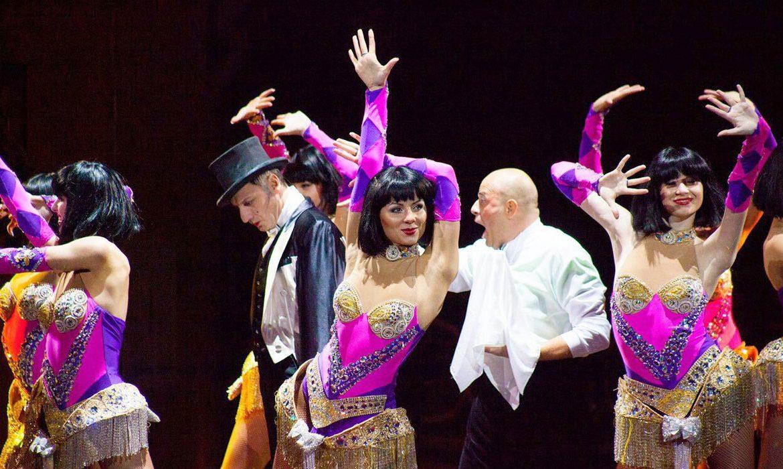 цирк, балет