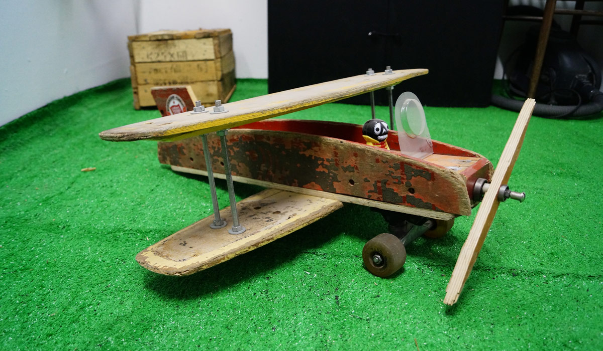 музей скейтов