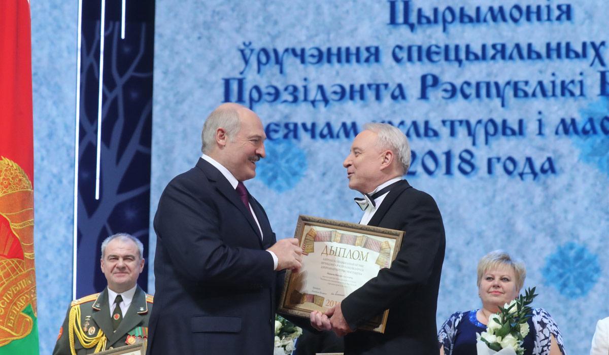 Виктор Манаев
