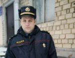 участковый инспектор Алексей Яськевич